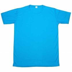 %100 Pamuk 1. Kalite Bisiklet Yaka Tshirt - Thumbnail