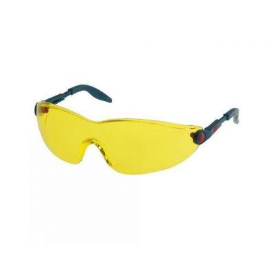 3M 2742 Güvenlik Gözlüğü Sari AS/AF - Ayarlanabilir Sap