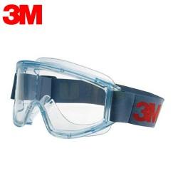 3M 71360-00007 Baret İçin Fahrenheit Koruyucu Gözlük - Thumbnail