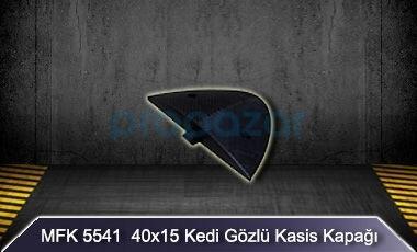 40x15 Kedi Gözlü Kasis Kapağı MFK5541