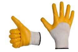 Activehand - Activehand NT871 Nitril Kaplı Ağır İş Eldiveni