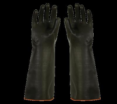 H1-45 Siyah Düz Lateks 45cm Siyah Eldiven