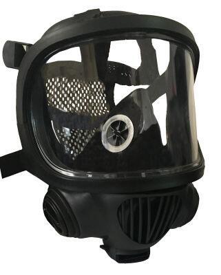MFA FM 7700 Tam Yüz Gaz Maskesi Class3 Konuşma Diyaframlı