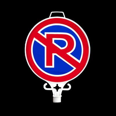 Park Yasak (Çift Taraflı) – UT 2901
