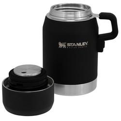 Stanley - Stanley Master Vakumlu Yemek Termosu 0,50 Lt