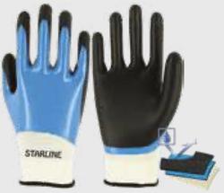 Starline - Starline 151715 Çift Nitril Kaplı Yağ Geçirmez İş Eldiveni
