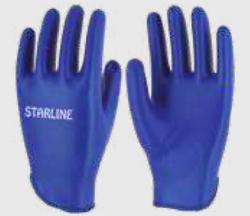 Starline - Starline E-2020 Bilek Kaplamalı Gıda Uyumlu Isı Dirençli İş Eldiveni