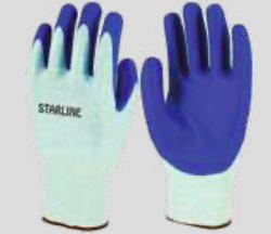 Starline - Starline E-2030 Kesilme Dirençli Gıda Uyumlu İş Eldiveni