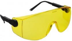 Viola Valente - Viola Valente 4 Active Sarı Lens Güvenlik Gözlüğü